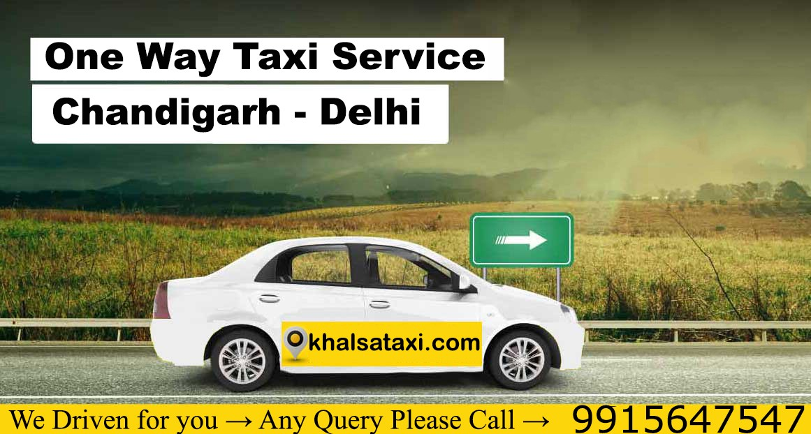 Chandigarh to Delhi Etios Cabs, Chandigarh to Delhi One Way Etios