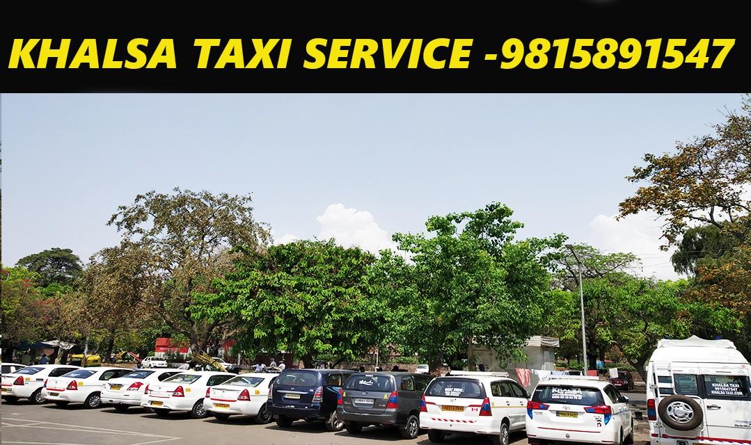 Kharar Delhi Taxi Service One Way, Book One Way Kharar To Delhi Taxi