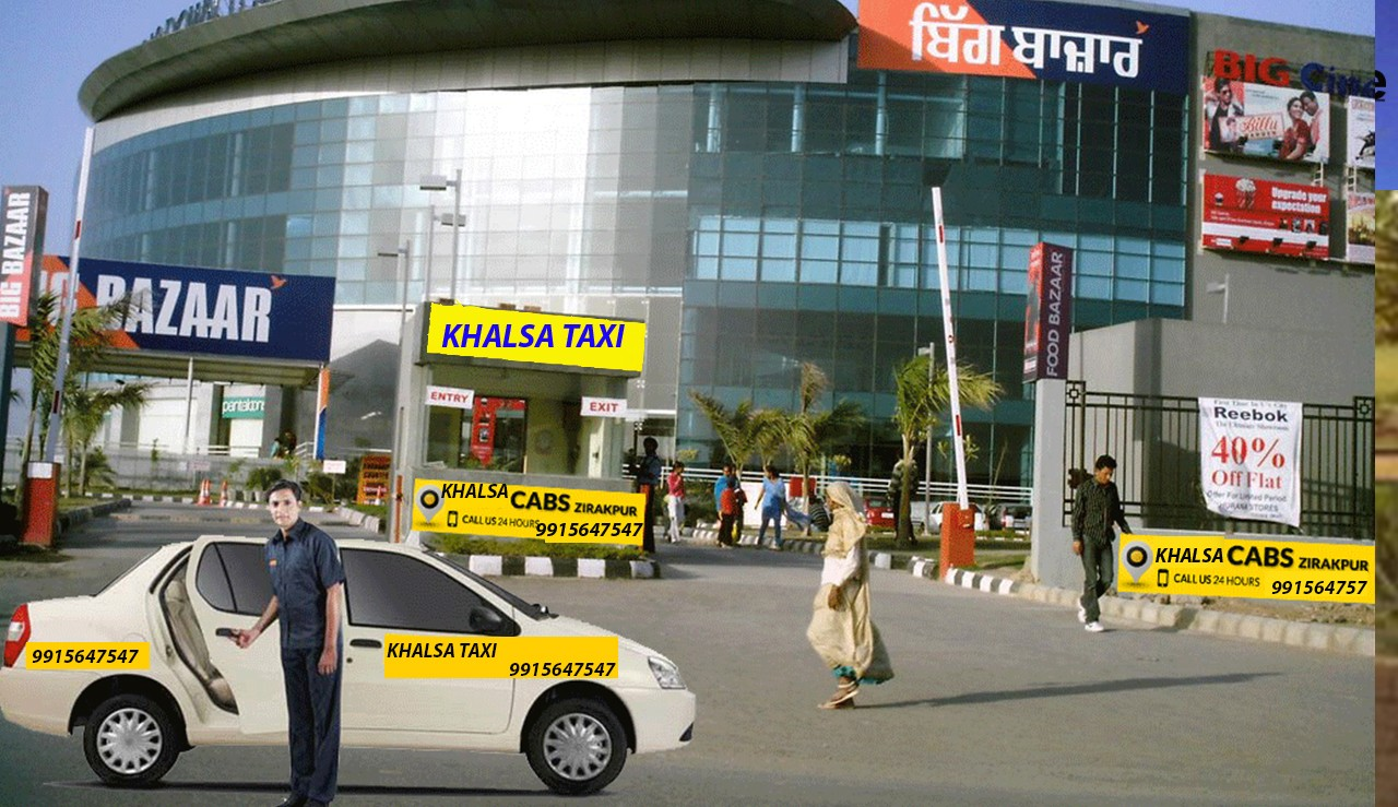 Ac Taxi Best Cab Service in Chandigarh Best Taxi Service In Chandigarh